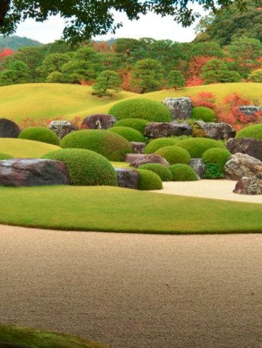 jardín del museo adachi